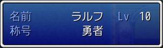 DS_CST_Actor_Info.jpg