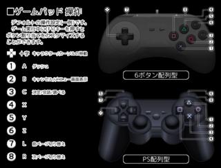 Gamepad_black.png