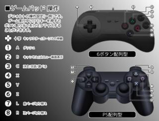 Gamepad_brend.png