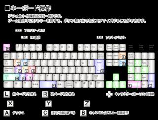 Keyboard_black.png