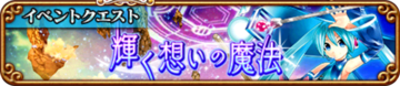 Miku_stage1_a_b.png