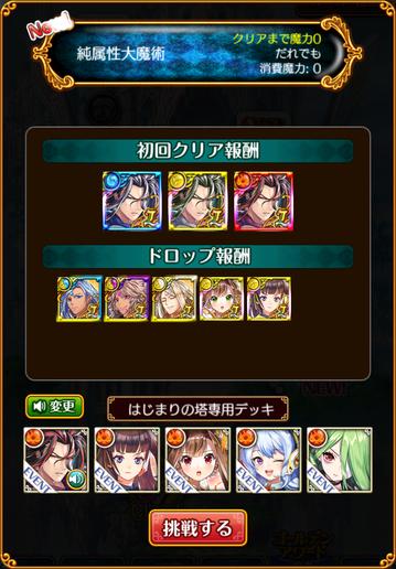 StartingTower_2.png